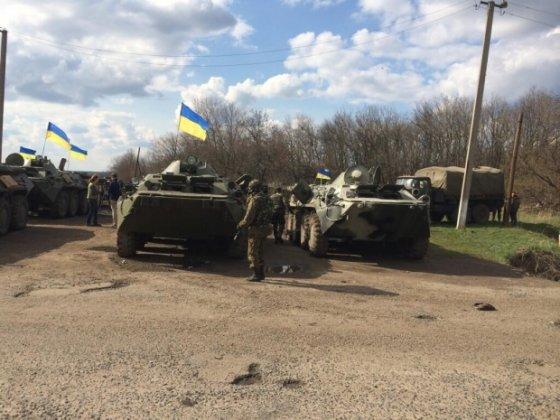 Viktoro Maksimovo/vk.com nuotr./Ukrainos pajėgos Donecko srityje