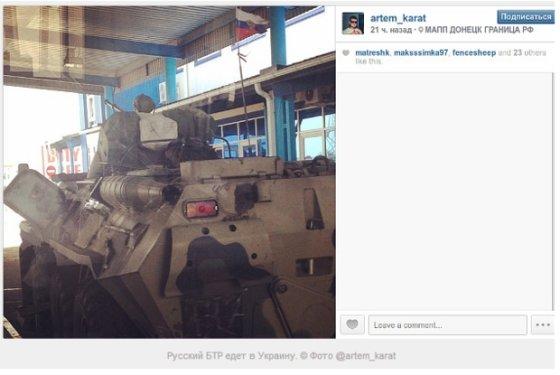 Rusijos tankas