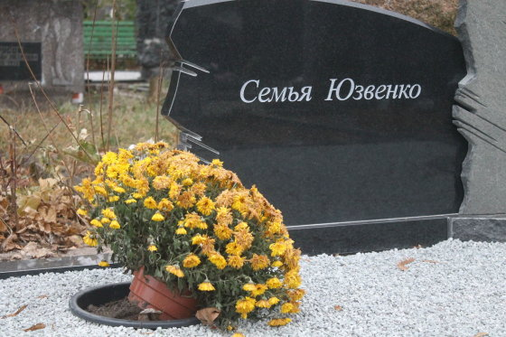 Tomo Markelevičiaus nuotr./Kristaus Karaliaus kapinėse