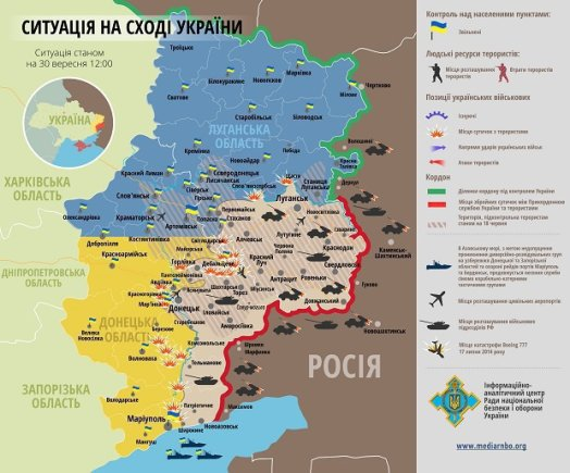 unian.net nuotrauka/Situacija rytų Ukrainoje rugsėjo 30 d.