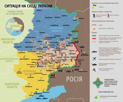 nashidni.org nuotrauka/Situacija rytų Ukrainoje rugpjūčio 10 d.