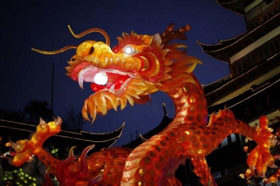 Kinų drakonas