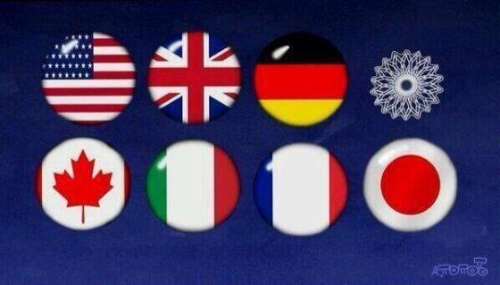 G7 izoliuoja Rusiją