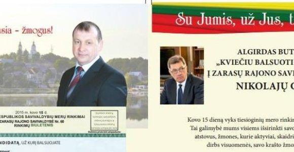Prieš antrąjį merų rinkimų turą – rinkiminis premjero Algirdo Butkevičiaus turas per Lietuvą