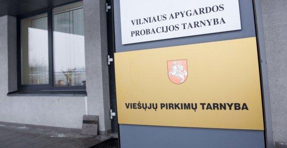 Viešųjų pirkimų tarnyba leido VMI tęsti išmaniosios mokesčių sistemos konkursą