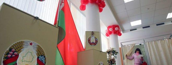 """AFP/""""Scanpix"""" nuotr./Rinkimai Baltarusijoje"""