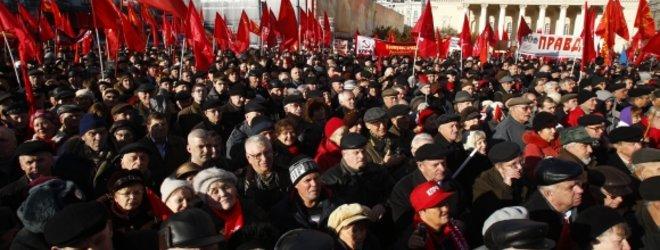 """Reuters""/""Scanpix"" nuotr./Komunistų eisena Maskvos gatvėmis"