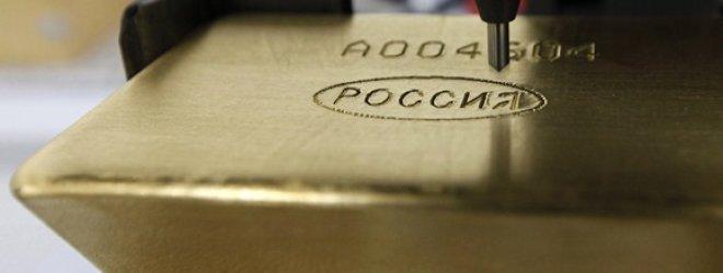 Karui su JAV ir Europa Rusija parengė auksinį ginklą
