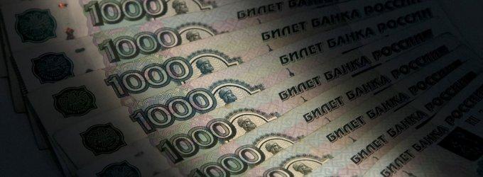 Rusija paskolino Baltarusijai 1,55 mlrd. dolerių
